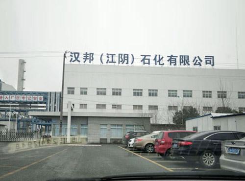 汉邦江阴石化换装-四氟乙烯丝网除沫器