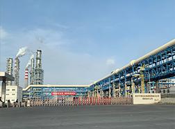 2019神华宁夏煤业集团有限公司...